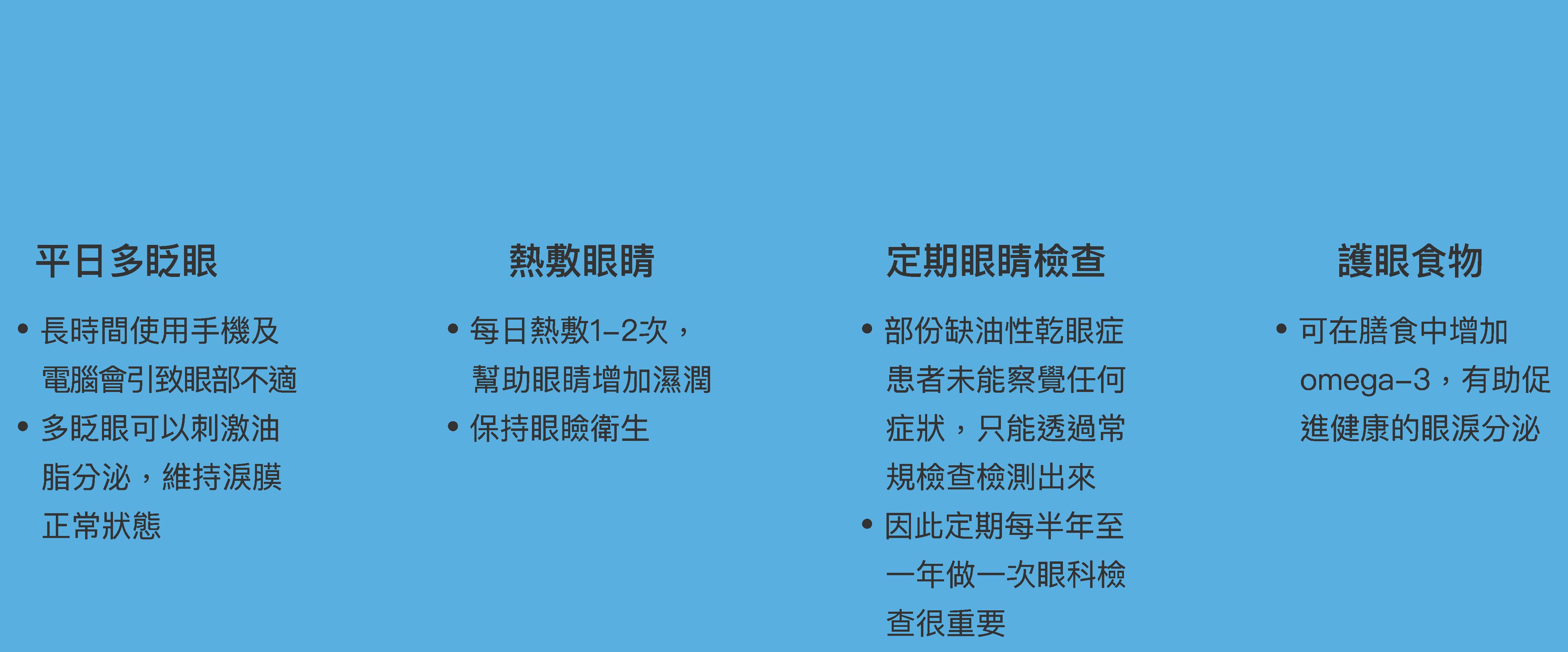 services_P6-13